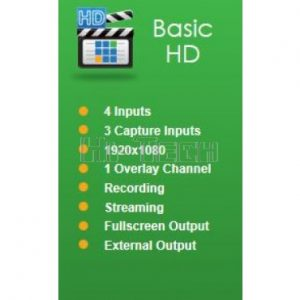 vMix Basic HD Video Mixing Software